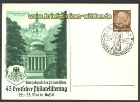 dt Reich Privat GSK Frech PP 122 C 121/02 geste (14412)