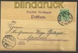 dt. Reich Mi # 46 I EF Plattenfehler Postkarte  (11479)