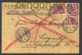 dt. Reich Mi # 47 MeF (3) Eilboten-Postkarte !! (16949)