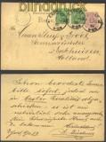 dt. Reich Mi # 31 b waager. Paar MiF gepr. Jäsch(14320)