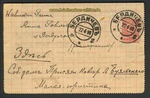 Russland Fernbrief 22.4.1914   (21669)