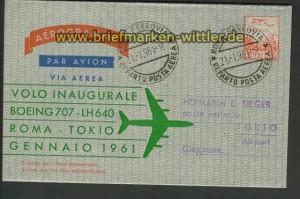 Italien Luftpostleichtbrief Erstflug Rom-Tokio (20509)