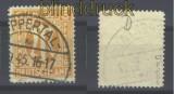 Bi-Zone Mi #  13 D gestempelt geprüft Hettler (16293)