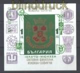 Bulgarien Block  40 IBRA München 1973 postfrisch (16142)