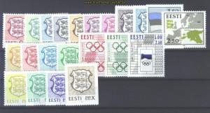 Estland Mi # 165 bis 186 postfrisch  (15729)