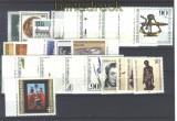 Berlin 1981 kompletter postfrischer Jahrgang (14608)