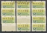 Bund ATM 1981 Mi # 1 Type 1 hu VS 1 ** (20001)
