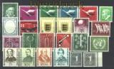 Bund 1955 kompletter postfrischer Jahrgang (15049)