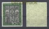 Bund Mi #  139 postfrisch 10 Pfg. Marienkirche geprüft Schlegel BPP (15599)