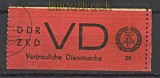 DDR Dienstmarken D Mi # 1 A gestempelt Vertrauliche Dienstsache (20861)