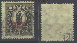 dt. Reich Mi # 133 II gestempelt Steindruck gepr(13332)