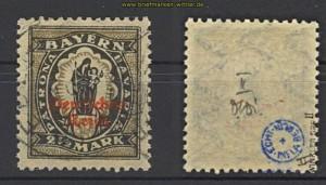dt. Reich Mi # 133 II gestempelt Infla geprüft (20723)