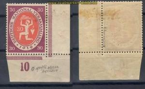 dt. Reich Mi # 110 c I 1019 ungebraucht geprüft(9464)