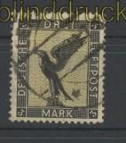 dt. Reich Mi # 384 3 Mark Flugpost gestempelt  (20038)