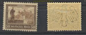 dt. Reich Mi # 449 EZM aus Block 1 postfrisch (20985)