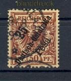 DOA Mi # 10 gestempelt Dar-es-Salaam 8.8.1899 (17520)