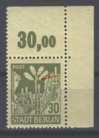 SBZ Mi #   7 A I  postfrisch 30,00 Euro (16908)