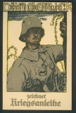 dt. Reich Feldpost-AK Helft uns siegen ungebraucht (23464)