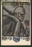 dt. Reich Feldpost-AK 1. WK bay. Kriegsinvaliden-Fürsorge ungebr (23466)