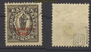dt. Reich Mi # 133 II gestempelt geprüft Infla Berlin  (23574)