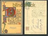 Glückliches Neujahr farb-Präge-AK 1916 nach Hörde (d3492)