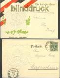Ein Deutscher Gruß farb-Präge-AK Reichsadler 1899 (d3499)