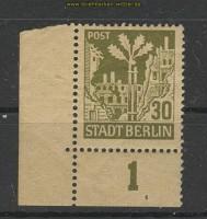 SBZ Mi #   7 IV postfrisch Eichel am Stamm (23965)