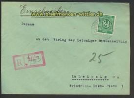 all. Besetzung Mi # 936 EF Not-R-Stempel Hofheim (23987)