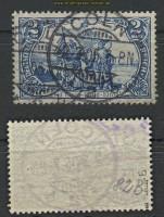 dt. Reich Mi #  82 B gestempelt geprüft  (24270)