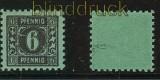 SBZ Mi #   8 y VI postfrisch maigrün gepr. Kramp BPP (24287)