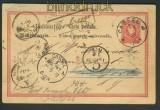 dt. Reich GSK P 14 b 1889 in die USA retour  (24302)