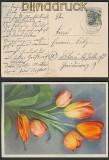 SBZ MI # 170 IV Bezirkshandstempel EF Postkarte (24331)