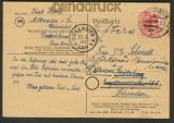 SBZ MI # 192 EF auf Auslands-Postkarte 1949 (24332)