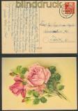 SBZ MI # 222 EF auf Auslands-Postkarte 1952 (24333)