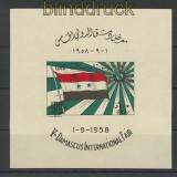 Syrien VAR Block V 12 postfrisch  (24594)