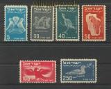 Israel Mi # 33/38 postfrisch ohne Tabs (24600)