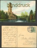 Bremen Aussichtsturm im Bürgerpark farb-AK 1911 (d4514)