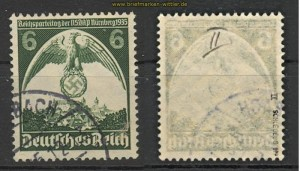 dt. Reich Mi # 586 x II gestempelt geprüft Schlegel BPP (24717)