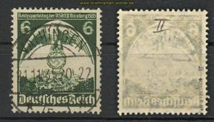 dt. Reich Mi # 586 x II gestempelt geprüft Schlegel BPP (24718)