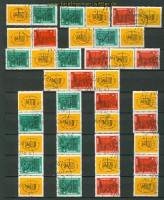 DDR Mi # 1012/13 Zusammendrucke WZd 118 - SZd 51 gestempelt (25235)