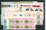 Bund 1975 kompletter postfrischer Jahrgang in 4er-Blöcken (26050)