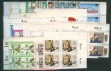 Bund 1977 kompletter postfrischer Jahrgang in 4er-Blöcken (26051)