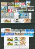 Niederlande Jahrgang 1976 komplett postfrisch (26190)