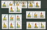 DDR Zusammendrucke Mi # 2758/63 postfrisch WZd 550 - SZd 257 Spielzeug (26472)