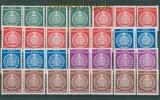 DDR Dienst kleines postfrisches Lot ex Mi # 10-17 (26793)