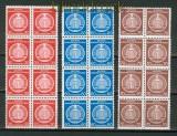 DDR Dienstmarken Mi # 11, 15 + 16 postfrisch drei 8er-Blöcke (26794)
