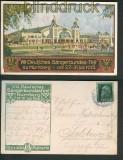 Bayern Festpostkarte Dt. Sängerbundesfest 1912 SSt. (26944)
