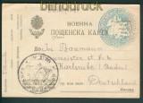 Feldpost 1. WK eines Deutschen in der bulgarischen Arme 1916 (26801)