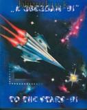 Russland Raumfahrt 1991 Kleinbögen, Blöcke und Marken postfrisch im Folder (27669)
