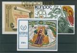 Zypern Block 6 und Block 7 postfrisch Block 10 gestempelt (27689)